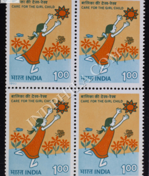 CARE FOR THE GIRL CHILD BLOCK OF 4 INDIA COMMEMORATIVE STAMP