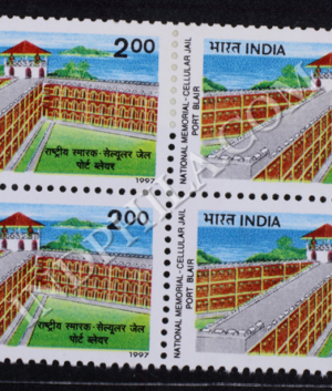CELLULAR JAIL PORT BLAIR BLOCK OF 4 INDIA COMMEMORATIVE STAMP