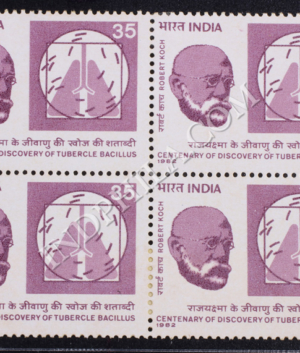 CENTENARY OF DISCOVERY OF TUBERCLE BACILLUS ROBERT KOCH BLOCK OF 4 INDIA COMMEMORATIVE STAMP