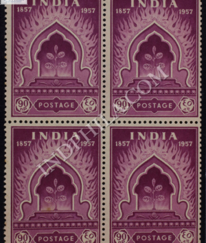 CENTENARY OF FIRST FREEDOM STRUGGLE SAPLING AND LEAPING FLAMES 1857 1957 BLOCK OF 4 INDIA COMMEMORATIVE STAMP