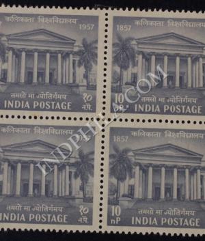 CENTENARY OF UNIVERSITIES CALCUTTA BLOCK OF 4 INDIA COMMEMORATIVE STAMP
