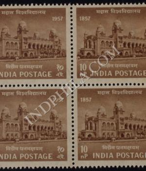 CENTENARY OF UNIVERSITIES MADRAS BLOCK OF 4 INDIA COMMEMORATIVE STAMP