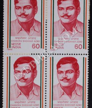 CHANDRASHEKHAR AZAD BLOCK OF 4 INDIA COMMEMORATIVE STAMP