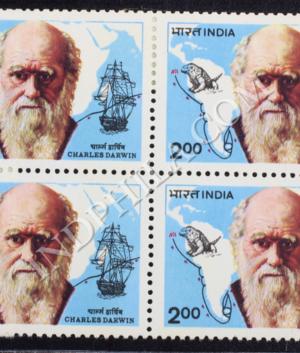 CHARLES DARWIN BLOCK OF 4 INDIA COMMEMORATIVE STAMP