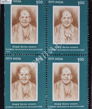CHEMBAI VAIDYANATHA BHAGAVATHAR BLOCK OF 4 INDIA COMMEMORATIVE STAMP