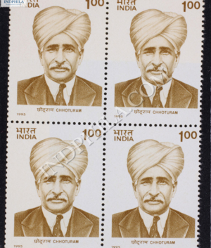 CHHOTURAM BLOCK OF 4 INDIA COMMEMORATIVE STAMP
