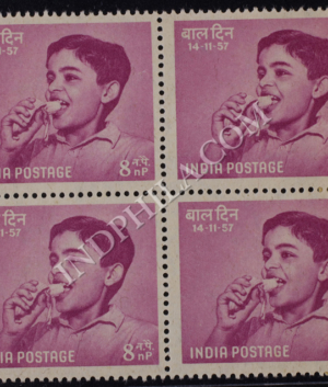 CHILDRENS DAY 14 11 57 S1 BLOCK OF 4 INDIA COMMEMORATIVE STAMP