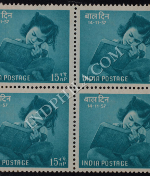 CHILDRENS DAY 14 11 57 S2 BLOCK OF 4 INDIA COMMEMORATIVE STAMP