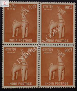 CHILDRENS DAY 14 11 57 S3 BLOCK OF 4 INDIA COMMEMORATIVE STAMP