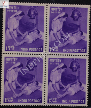 CHILDRENS DAY 14 11 58 BLOCK OF 4 INDIA COMMEMORATIVE STAMP
