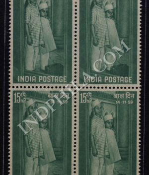 CHILDRENS DAY 14 11 59 BLOCK OF 4 INDIA COMMEMORATIVE STAMP