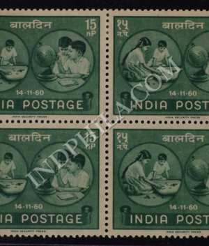 CHILDRENS DAY 14 11 60 BLOCK OF 4 INDIA COMMEMORATIVE STAMP