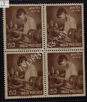CHILDRENS DAY 14 11 61 BLOCK OF 4 INDIA COMMEMORATIVE STAMP