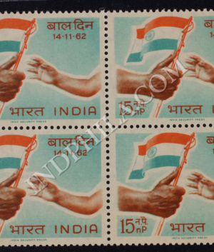 CHILDRENS DAY 14 11 62 BLOCK OF 4 INDIA COMMEMORATIVE STAMP