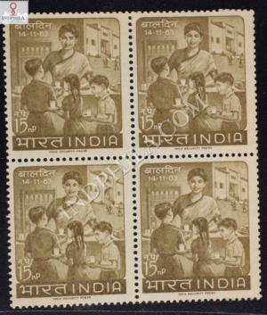 CHILDRENS DAY 14 11 63 BLOCK OF 4 INDIA COMMEMORATIVE STAMP