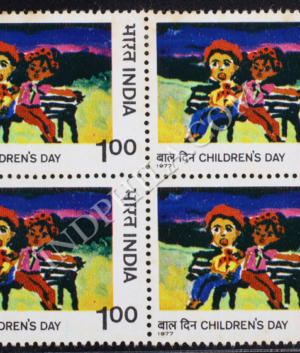 CHILDRENS DAY FRIENDS BLOCK OF 4 INDIA COMMEMORATIVE STAMP