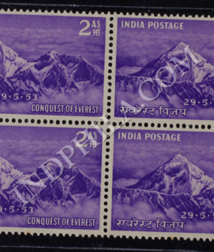 CONQUEST OF EVEREST 29 5 53 S1 BLOCK OF 4 INDIA COMMEMORATIVE STAMP