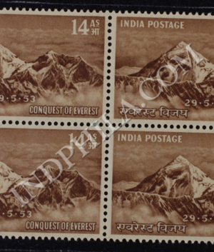 CONQUEST OF EVEREST 29 5 53 S2 BLOCK OF 4 INDIA COMMEMORATIVE STAMP