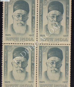 DADBHPY NAOROJI 1825 1917 BLOCK OF 4 INDIA COMMEMORATIVE STAMP