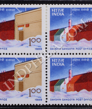 DAKSHIN GANGOTRI POST OFFICE BLOCK OF 4 INDIA COMMEMORATIVE STAMP