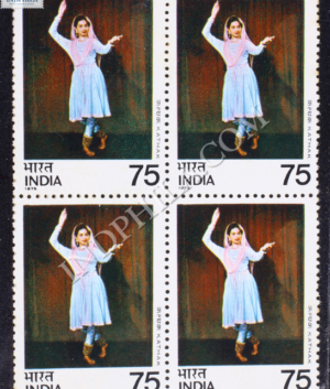 DANCES OF INDIA KATHAK BLOCK OF 4 INDIA COMMEMORATIVE STAMP