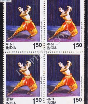 DANCES OF INDIA KUCHIPUDI BLOCK OF 4 INDIA COMMEMORATIVE STAMP