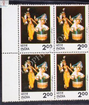 DANCES OF INDIA MANIPURI BLOCK OF 4 INDIA COMMEMORATIVE STAMP