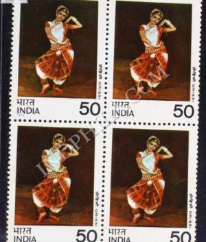 DANCES OF INDIA ORISSI BLOCK OF 4 INDIA COMMEMORATIVE STAMP