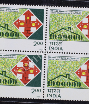DELHI DEVELOPMENT AUTHORITY BLOCK OF 4 INDIA COMMEMORATIVE STAMP
