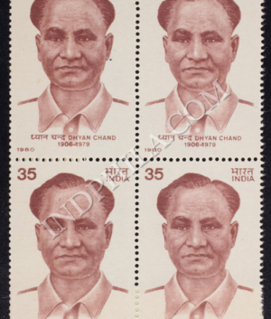 DHYAN CHAND 1906 1979 BLOCK OF 4 INDIA COMMEMORATIVE STAMP