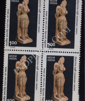 DIDARGANJ YAKSHI FESTIVAL OF INDIA BLOCK OF 4 INDIA COMMEMORATIVE STAMP