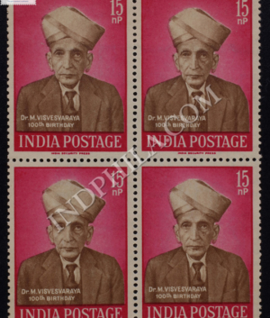 DR M VISVESVARAYA 100TH BIRTHDAY BLOCK OF 4 INDIA COMMEMORATIVE STAMP