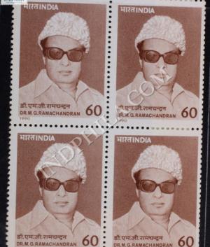 DR MGRAMACHANDRAN BLOCK OF 4 INDIA COMMEMORATIVE STAMP