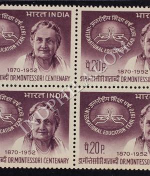 DR MONTESSORI CENTENARY 1870 1952 BLOCK OF 4 INDIA COMMEMORATIVE STAMP