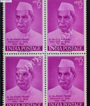 DR RAJENDRA PRASAD PRESIDENT OF INDIA 1950 1962 BLOCK OF 4 INDIA COMMEMORATIVE STAMP