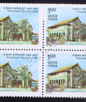 FERGUSSON COLLEGE PUNE BLOCK OF 4 INDIA COMMEMORATIVE STAMP