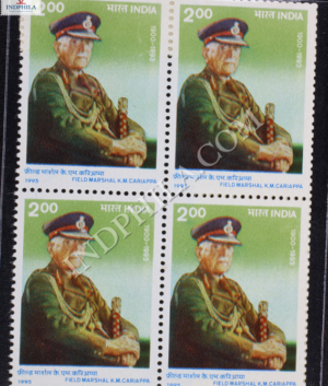 FIELD MARSHAL KM CARIAPPA BLOCK OF 4 INDIA COMMEMORATIVE STAMP