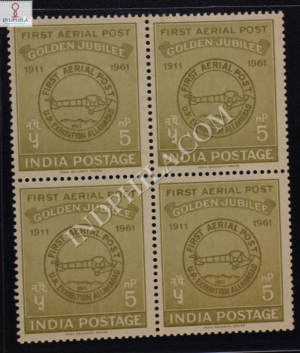 FIRST AERIAL POST GOLDEN JUBILEE 1911 1961 S1 BLOCK OF 4 INDIA COMMEMORATIVE STAMP