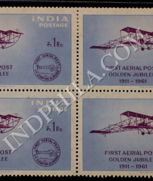 FIRST AERIAL POST GOLDEN JUBILEE 1911 1961 S3 BLOCK OF 4 INDIA COMMEMORATIVE STAMP