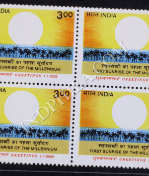 FIRST SUNRISE OF THE MILLENNIUM BLOCK OF 4 INDIA COMMEMORATIVE STAMP