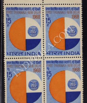 FIRST TRIENNALE NEW DELHI BLOCK OF 4 INDIA COMMEMORATIVE STAMP