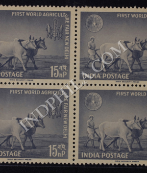 FIRST WORLD AGRICULTURE FAIR NEW DELHI BLOCK OF 4 INDIA COMMEMORATIVE STAMP