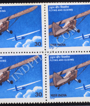 FLYING AND GLIDING BLOCK OF 4 INDIA COMMEMORATIVE STAMP