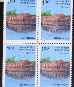 FORTS OF INDIA VELLORE BLOCK OF 4 INDIA COMMEMORATIVE STAMP