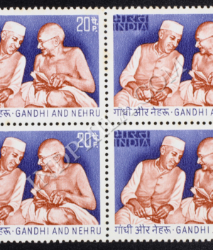 GANDHI AND NEHRU BLOCK OF 4 INDIA COMMEMORATIVE STAMP