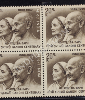 GANDHI CENTENARY 1869 1969 S1 BLOCK OF 4 INDIA COMMEMORATIVE STAMP