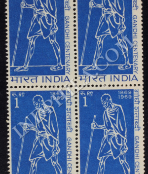 GANDHI CENTENARY 1869 1969 S3 BLOCK OF 4 INDIA COMMEMORATIVE STAMP