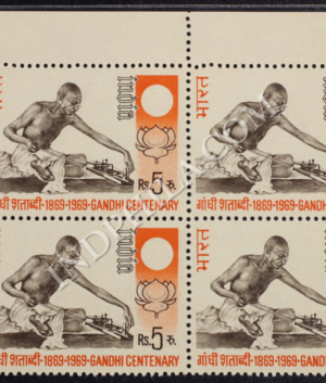 GANDHI CENTENARY BA BAPU 1869 1969 BLOCK OF 4 INDIA COMMEMORATIVE STAMP