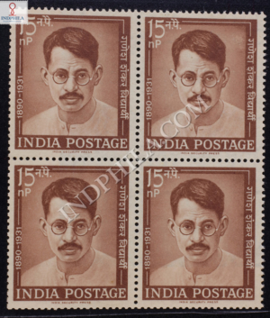 GANESH SHANKAR VIDYARTHI 1890 1931 BLOCK OF 4 INDIA COMMEMORATIVE STAMP