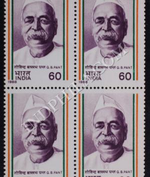 GBPANT BLOCK OF 4 INDIA COMMEMORATIVE STAMP